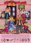 پارسنامه کودکان 16