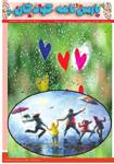 پارسنامه کودکان 40